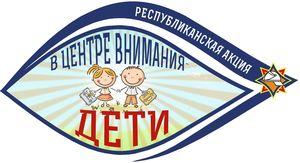 Logotip V centre vnimaniya deti