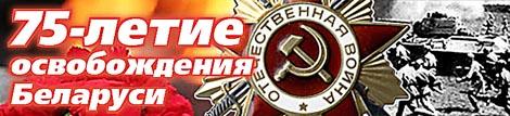 banner_75_sait_rus.jpg